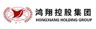 海宁鸿翔控股有限公司