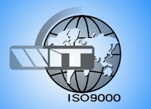 ISO9000内审员
